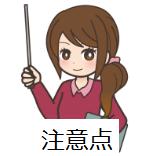 2015-03-10_10h36_34