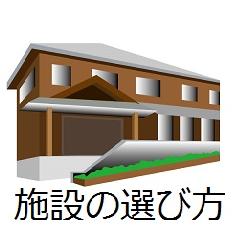 2015-03-10_11h06_33