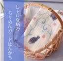 2015-03-16_18h12_46