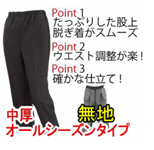 2015-04-14_20h06_05