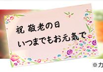 2015-08-29_13h11_54