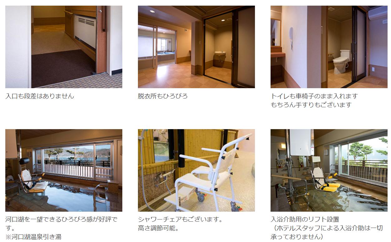 富士レークホテル2